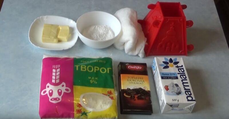 продукты для творожной шоколадной пасхи