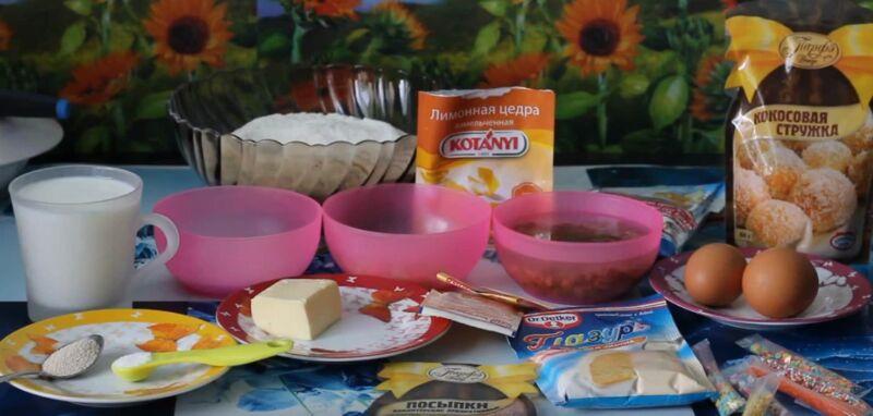 продукты для пасхального кулича в хлебопечке