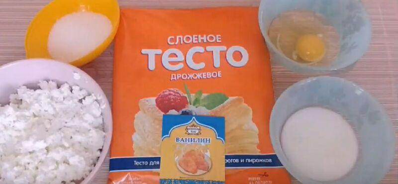 продукты для ватрушек из слоеного теста