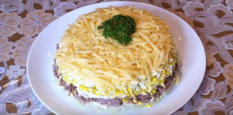 салат Мужской каприз