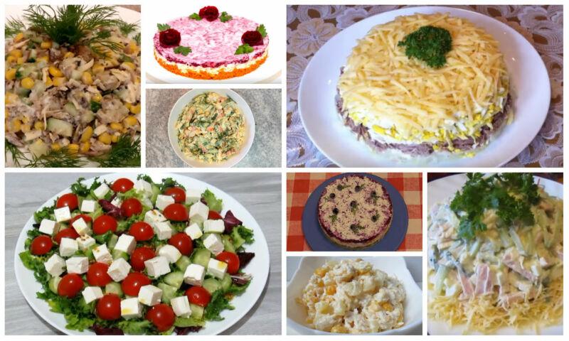 салаты на день рождения простые и вкусные