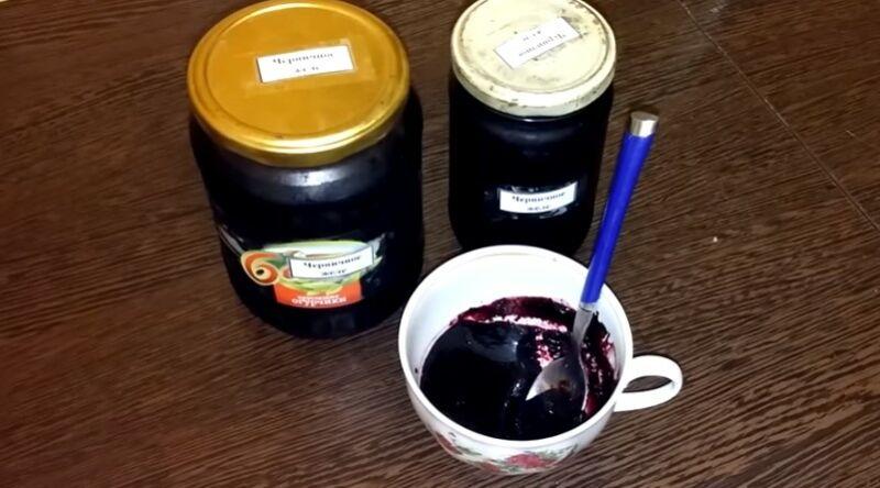 черничное варенье-желе с пектином