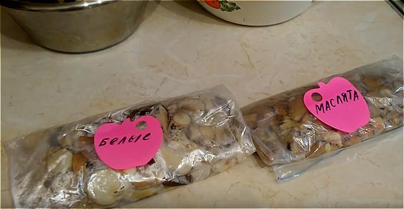 отваренные грибы складываем в пакеты и отправляем в морозилку