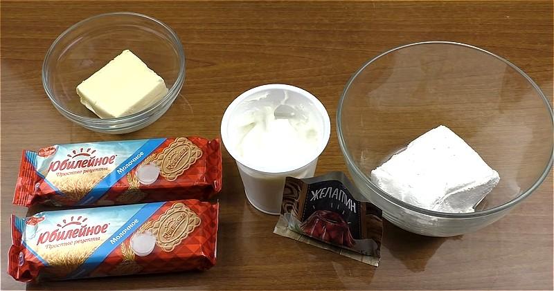 Продукты для чизкейка с творогом и желатином